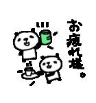 いっぱーーいのパンダ♪ many panda(個別スタンプ:27)