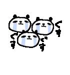 いっぱーーいのパンダ♪ many panda(個別スタンプ:29)