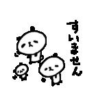 いっぱーーいのパンダ♪ many panda(個別スタンプ:30)