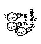 いっぱーーいのパンダ♪ many panda(個別スタンプ:33)