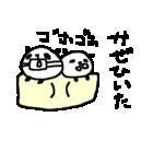 いっぱーーいのパンダ♪ many panda(個別スタンプ:35)