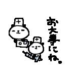 いっぱーーいのパンダ♪ many panda(個別スタンプ:36)