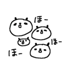 いっぱーーいのパンダ♪ many panda(個別スタンプ:38)