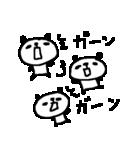 いっぱーーいのパンダ♪ many panda(個別スタンプ:40)