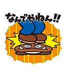 スーパーマリオ しゃべる!動く!スタンプ(個別スタンプ:22)