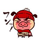 冬パンツ♪踊れパンパカパンツ(個別スタンプ:03)