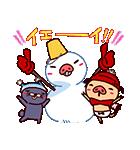 冬パンツ♪踊れパンパカパンツ(個別スタンプ:04)