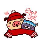 冬パンツ♪踊れパンパカパンツ(個別スタンプ:05)