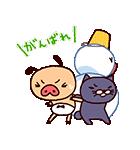 冬パンツ♪踊れパンパカパンツ(個別スタンプ:07)