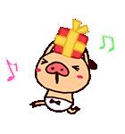 冬パンツ♪踊れパンパカパンツ(個別スタンプ:11)