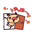 冬パンツ♪踊れパンパカパンツ(個別スタンプ:14)