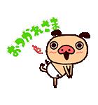 冬パンツ♪踊れパンパカパンツ(個別スタンプ:16)