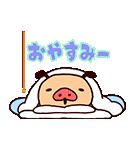 冬パンツ♪踊れパンパカパンツ(個別スタンプ:17)