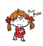 水森亜土~Cuteに動くアニメスタンプ~(個別スタンプ:10)