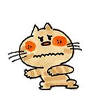 水森亜土~Cuteに動くアニメスタンプ~(個別スタンプ:12)