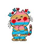 水森亜土~Cuteに動くアニメスタンプ~(個別スタンプ:15)