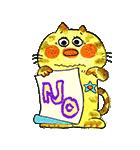 水森亜土~Cuteに動くアニメスタンプ~(個別スタンプ:20)