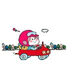 水森亜土~Cuteに動くアニメスタンプ~(個別スタンプ:22)