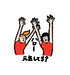 バレーボール大好きシンコちゃん(個別スタンプ:01)