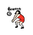バレーボール大好きシンコちゃん(個別スタンプ:03)