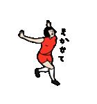 バレーボール大好きシンコちゃん(個別スタンプ:13)