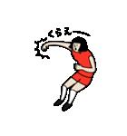 バレーボール大好きシンコちゃん(個別スタンプ:14)