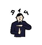 バレーボール大好きシンコちゃん(個別スタンプ:17)