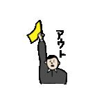 バレーボール大好きシンコちゃん(個別スタンプ:19)