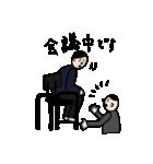 バレーボール大好きシンコちゃん(個別スタンプ:21)