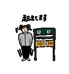 バレーボール大好きシンコちゃん(個別スタンプ:31)