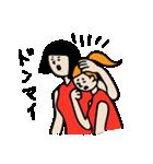 バレーボール大好きシンコちゃん(個別スタンプ:32)