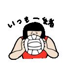 バレーボール大好きシンコちゃん(個別スタンプ:37)