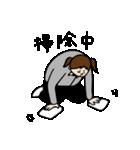 バレーボール大好きシンコちゃん(個別スタンプ:39)