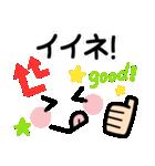 ◆可愛い顔文字スタンプ◆便利なデカ文字(個別スタンプ:01)