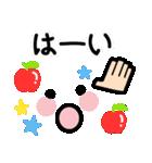 ◆可愛い顔文字スタンプ◆便利なデカ文字(個別スタンプ:03)