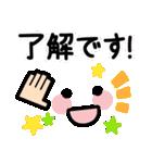 ◆可愛い顔文字スタンプ◆便利なデカ文字(個別スタンプ:04)