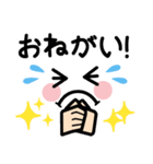 ◆可愛い顔文字スタンプ◆便利なデカ文字(個別スタンプ:05)