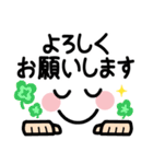 ◆可愛い顔文字スタンプ◆便利なデカ文字(個別スタンプ:06)