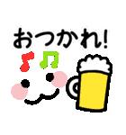 ◆可愛い顔文字スタンプ◆便利なデカ文字(個別スタンプ:07)