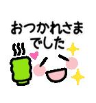◆可愛い顔文字スタンプ◆便利なデカ文字(個別スタンプ:08)