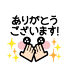 ◆可愛い顔文字スタンプ◆便利なデカ文字(個別スタンプ:12)