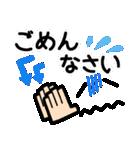 ◆可愛い顔文字スタンプ◆便利なデカ文字(個別スタンプ:13)