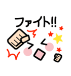 ◆可愛い顔文字スタンプ◆便利なデカ文字(個別スタンプ:15)