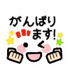 ◆可愛い顔文字スタンプ◆便利なデカ文字(個別スタンプ:16)