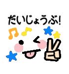 ◆可愛い顔文字スタンプ◆便利なデカ文字(個別スタンプ:17)