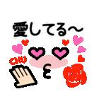 ◆可愛い顔文字スタンプ◆便利なデカ文字(個別スタンプ:20)