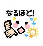 ◆可愛い顔文字スタンプ◆便利なデカ文字(個別スタンプ:21)