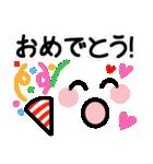 ◆可愛い顔文字スタンプ◆便利なデカ文字(個別スタンプ:23)