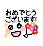 ◆可愛い顔文字スタンプ◆便利なデカ文字(個別スタンプ:24)