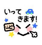 ◆可愛い顔文字スタンプ◆便利なデカ文字(個別スタンプ:25)